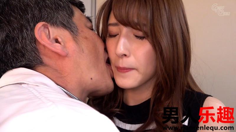GVH-093 森沢かな(森泽佳奈)求助当地颇有名望的老中医