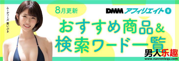 搜索数第一!日本影迷最有兴趣的演员是?