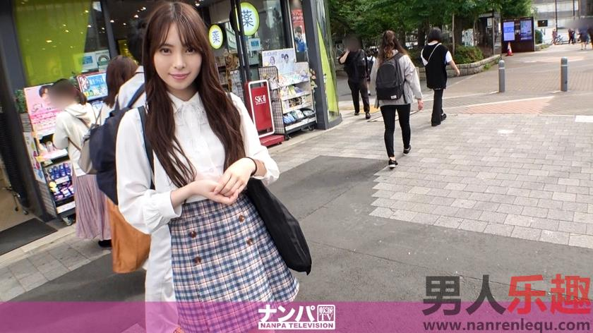 200GANA-2371系列俗人20歳研究生(大学生)