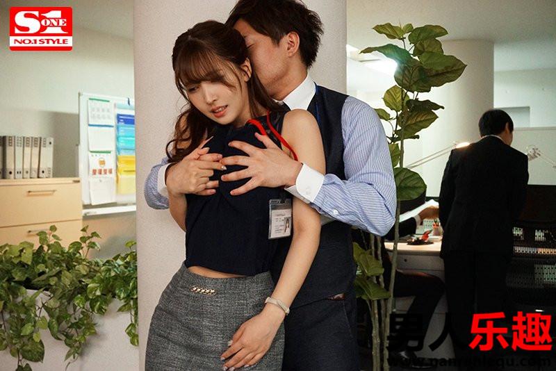 SSNI-865 三上悠亜饰演一名职场女性在工作中的遭遇