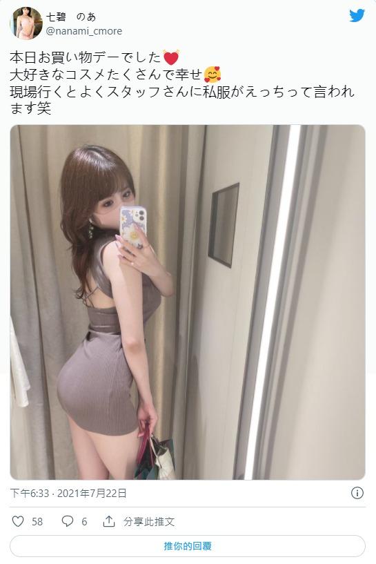 """隐藏版!G罩杯甜心美少女""""七碧乃苍""""火辣推特福利满载!"""