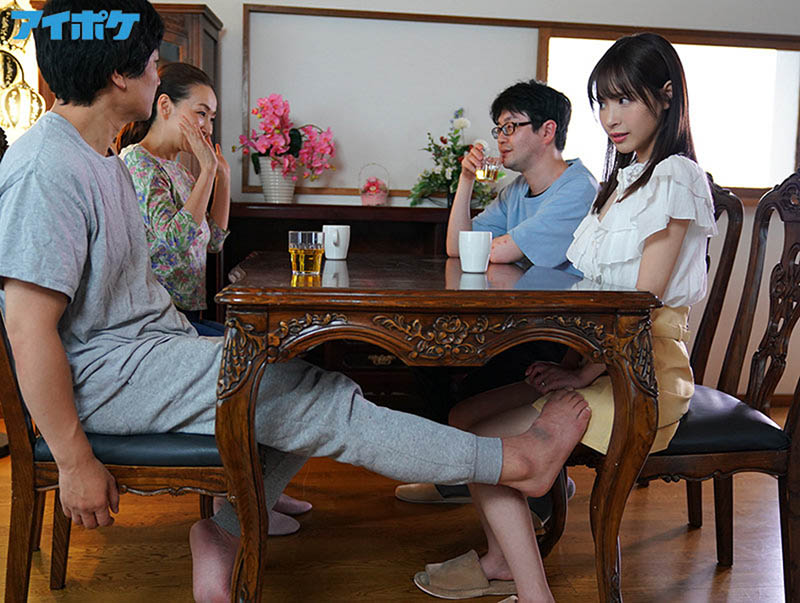 IPX-744 桃乃木かな(桃乃木香奈发现未婚夫哥哥是曾侵犯过她