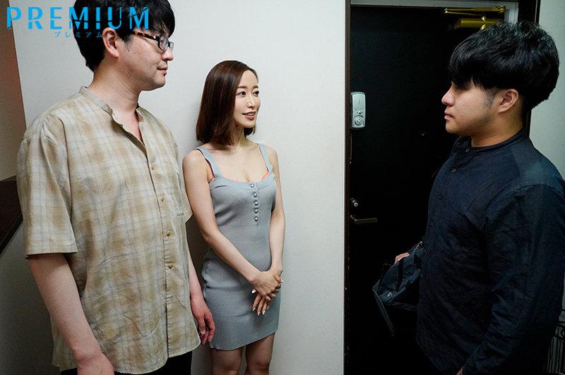 """抱歉,明明是借住还上了你女友!""""篠田ゆう""""欲求不满和借住友人连结中出"""