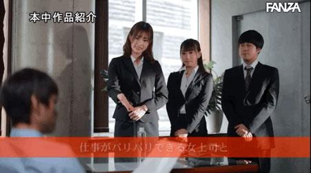 HNDS-072 初川みなみ(初川南)相部屋系列进化美谷朱里