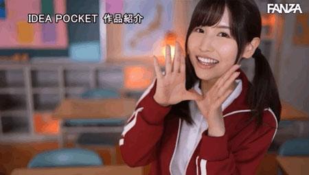 "IPX-725班长请给我解渴!G奶""樱空桃""为了变美""在校园挑战中出""!"