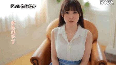 JUFE-340 前电视台女主播优里なお(优里奈央)