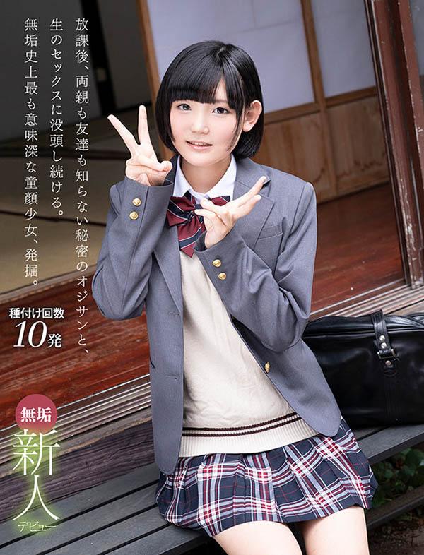 MUDR-167 柊ねね(柊宁宁)宗师级的美少女