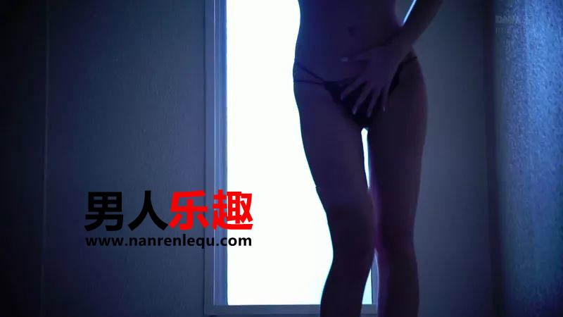 [PRED-012]若菜奈央诱惑大叔的欲女人妻图解