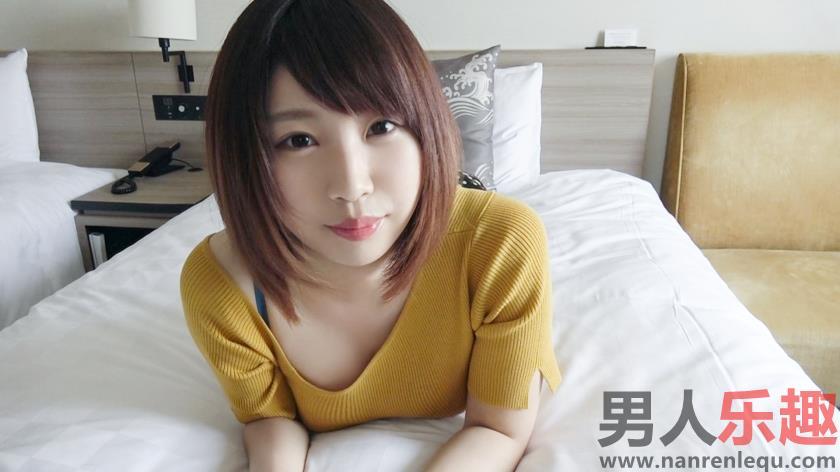 [SIRO-3531]女子大生中文简介 20歳,女子大生作品:SIRO-3531详情