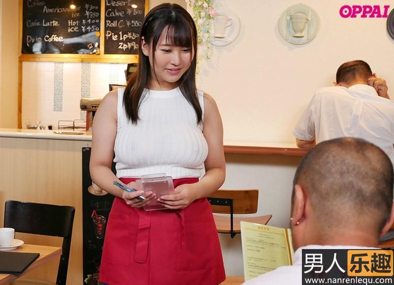 PPPD-886:神坂朋子没穿内衣上班随时满足店长要求