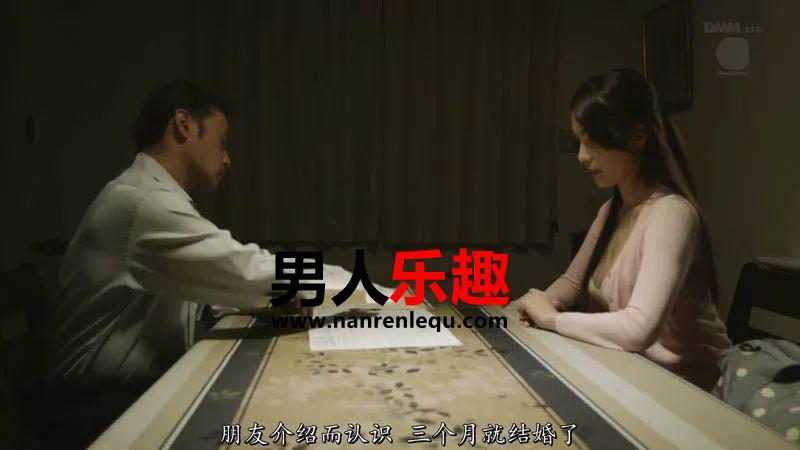 [JUY-090]神山奈奈被老公暴力对待