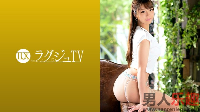 259LUXU-1333系列封面牧田希美26岁酒店前台