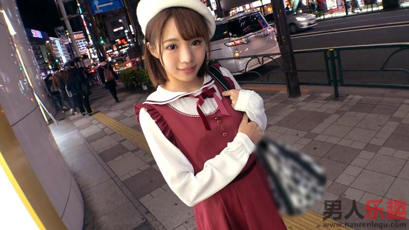 [261ARA-245]学生中文简介 19岁学生作品:261ARA-245详情