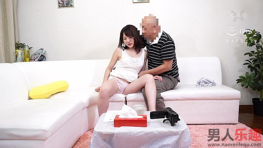 [057YST-168]今井麻衣中文简介 今井麻衣作品:057YST-168详情