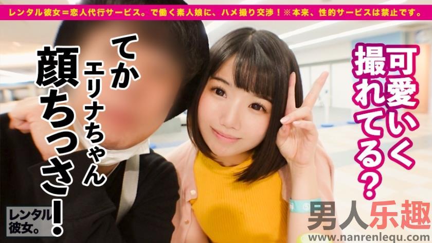 300MIUM-648系列封面艾丽娜20岁某梦之国演员