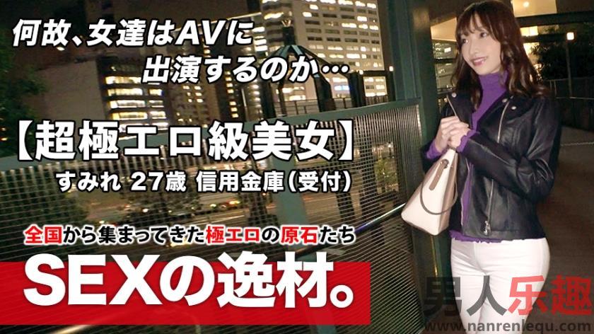 261ARA-463系列封面27岁信用金库(受理・事务)