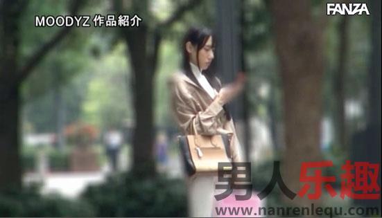 MIFD-092: 一身中文的刺青痴女!水森翠超M登场!