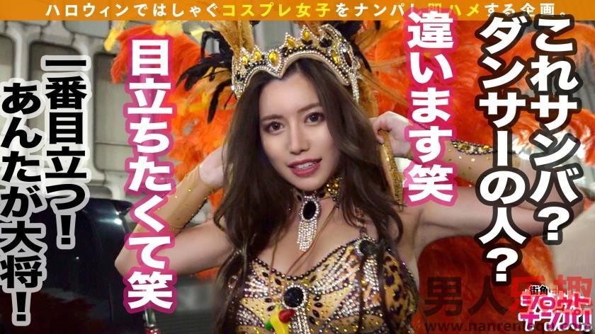 300MAAN-599系列封面玛丽亚25岁内衣商店店员