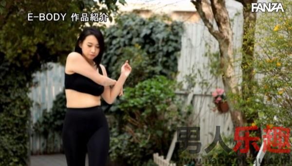 [EYAN-138]东城ななせ(东城七濑)会武功的女人下海了