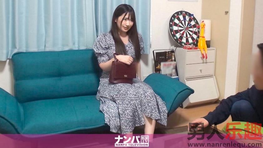 200GANA-2376系列封面21岁自由职业者