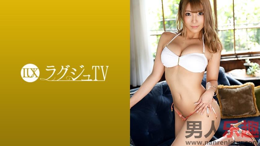 259LUXU-1339系列封面高崎萌25岁护士