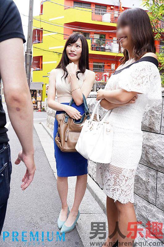 [PRED-205]美月咲良卖内衣的女青年