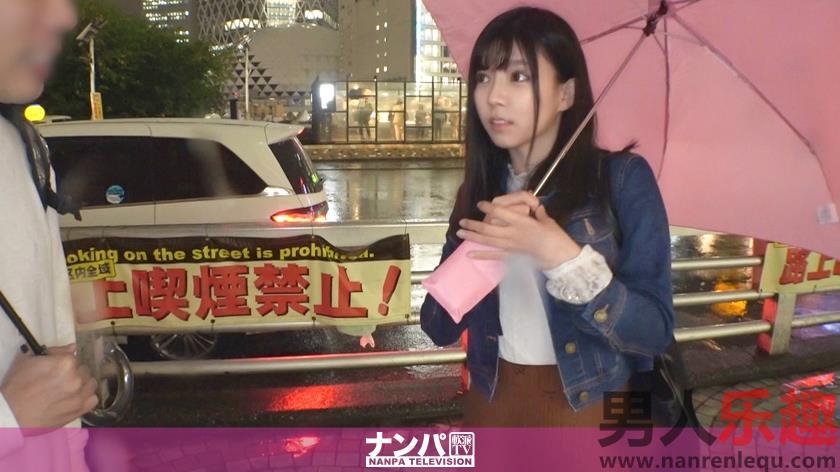 200GANA-2378系列封面静香22岁OL