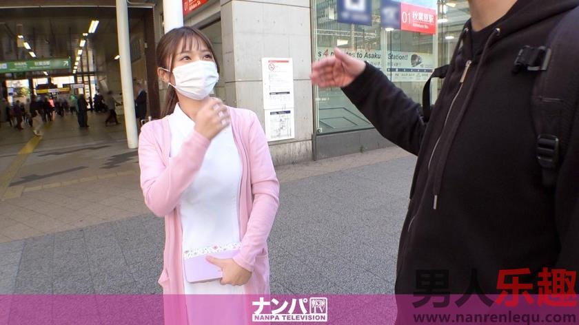 200GANA-2387系列封面苗条的25岁护士