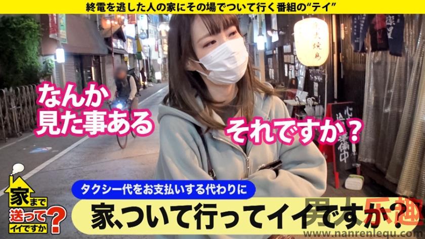 277DCV-171系列封面柳田21岁女孩酒吧店员