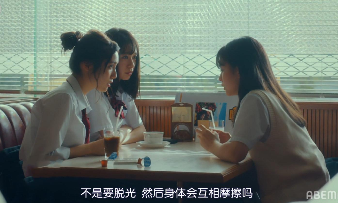 日本X教育片,17.3 about a sex 17岁初识禁果(9集完结)