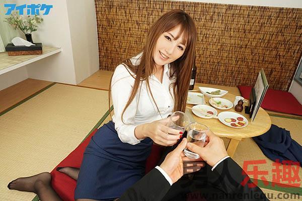 [IPVR-047]天海つばさ(天海翼)女同事第一视角vr作品