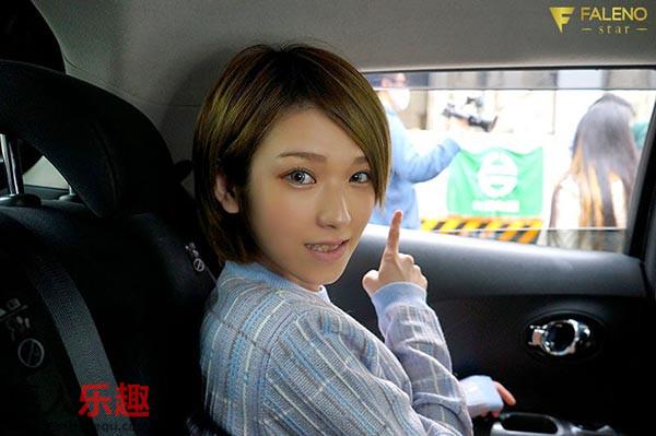 双性恋的女演员蓝川みれい(蓝川美玲)和椎名そら(椎名空)