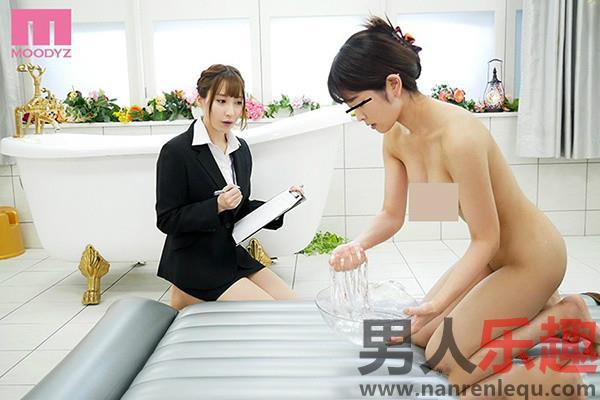 [MIDE-703]日下部加奈风俗娘帮男客人洗泡泡浴