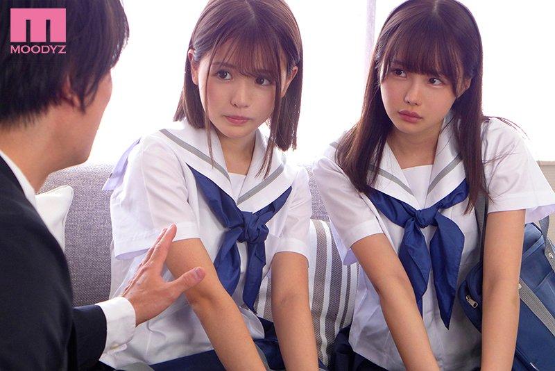 MIAA-354 松本いちか(松本一香)和永瀬ゆい(永濑唯)高中校花约会老师做作业
