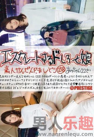 风见步(风见あゆむ)电影作品番号及视频封面图解