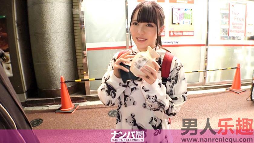 200GANA-2398系列封面静香20岁烹饪专业学校学生