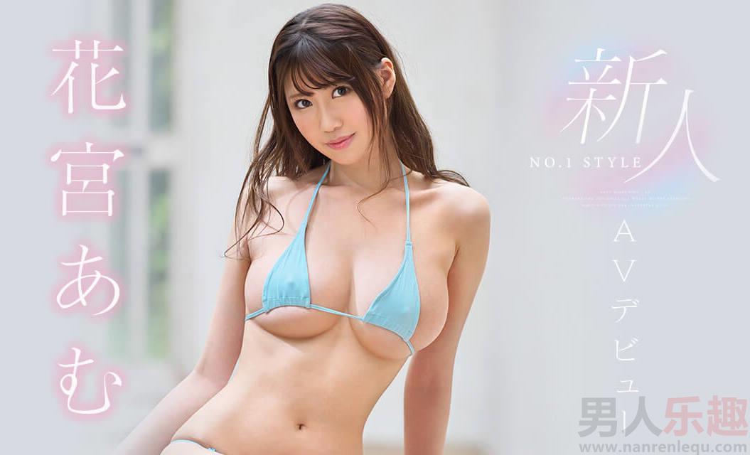 [SSNI-672]花宫亚梦171cm苗条身材