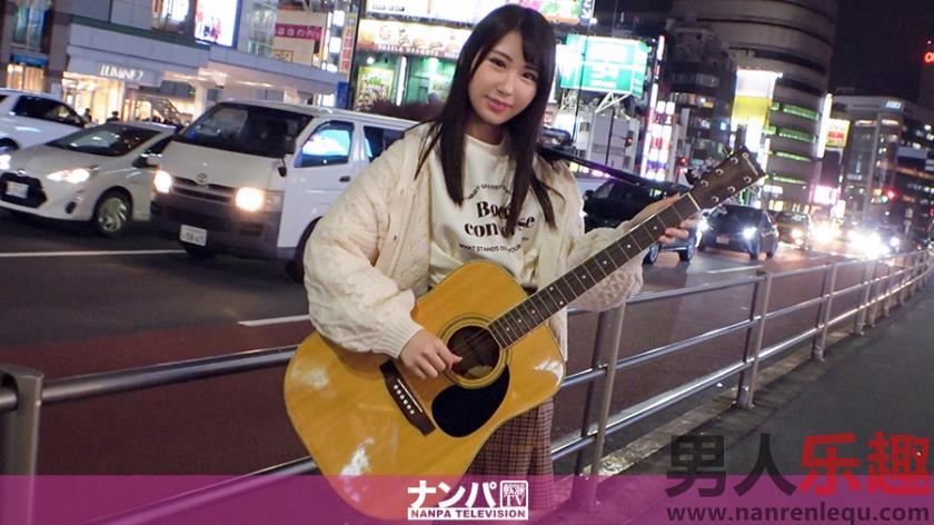 200GANA-2395系列封面Akari 19岁街头音乐家