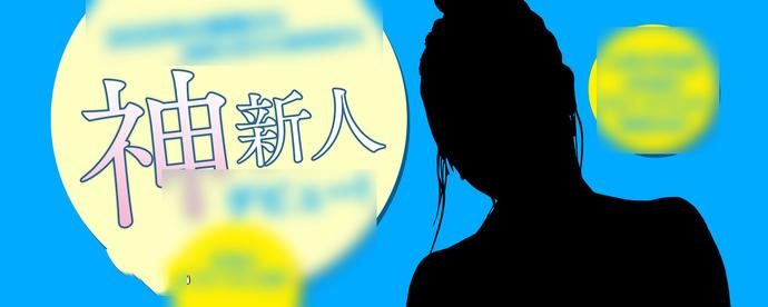 "[IPX-422]加美杏奈""神级新人"""