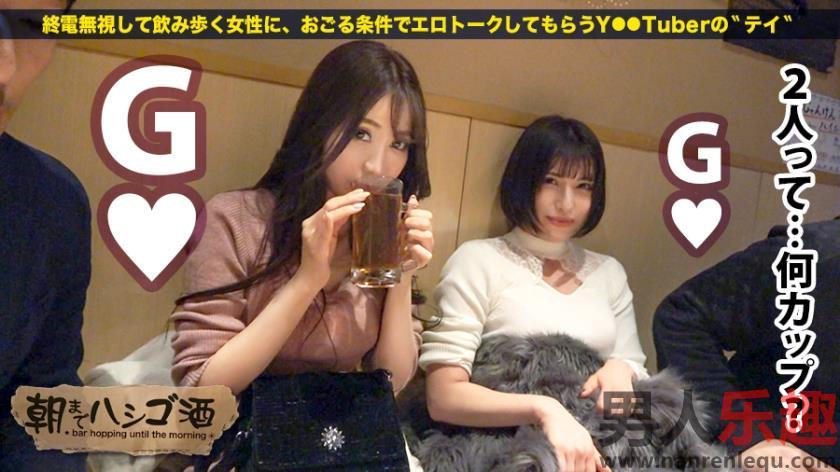 300MIUM-665系列封面玛隆22岁休息室小姐