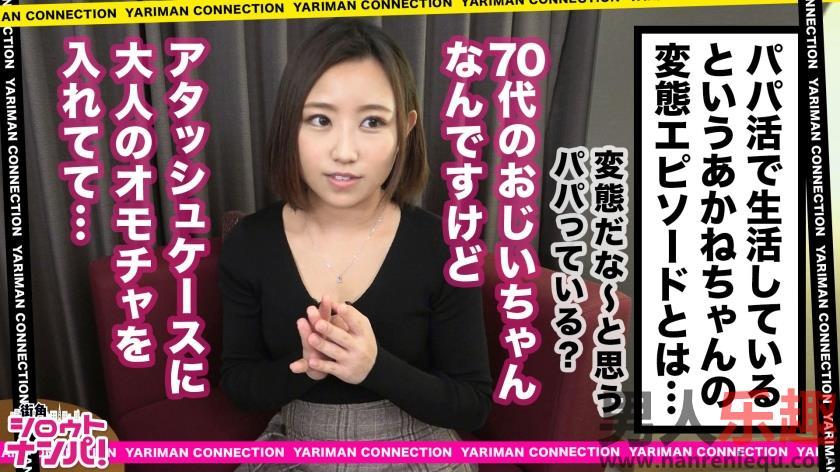 300MAAN-377系列封面图解