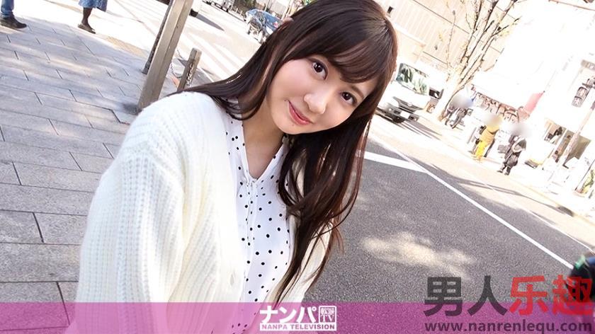 200GANA-2400系列封面雪之21岁女大学生