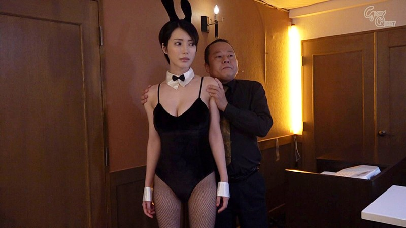 GVH-122 君岛美绪(君岛みお)新作扮演苦命人妻兼兔女郎!
