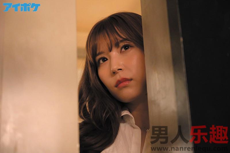 IPX-602 明里つむぎ(明里紬)出演《恶女教师系列》