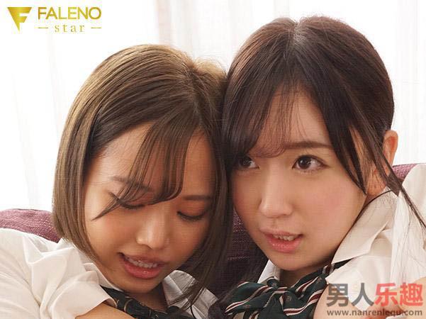 FLNS-294 桃かなめ(桃香名芽)和二阶堂梦共演作品