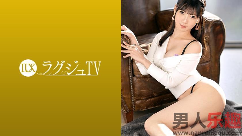 259LUXU-1351系列封面樱井ゆ的25岁舞者
