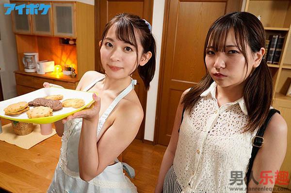 ipx-594 梓ヒカリ(梓光)女友姐姐的诱惑
