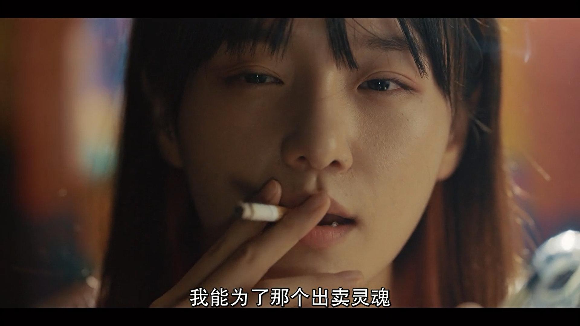 Netflix韩国漫改剧集:《甜蜜家园》第一季全十集下载