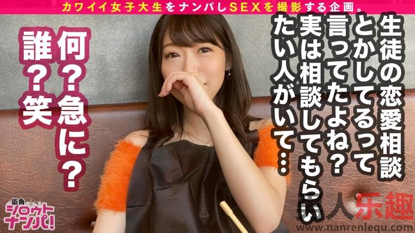 300MAAN-606系列封面春奈21岁大学3年级学生