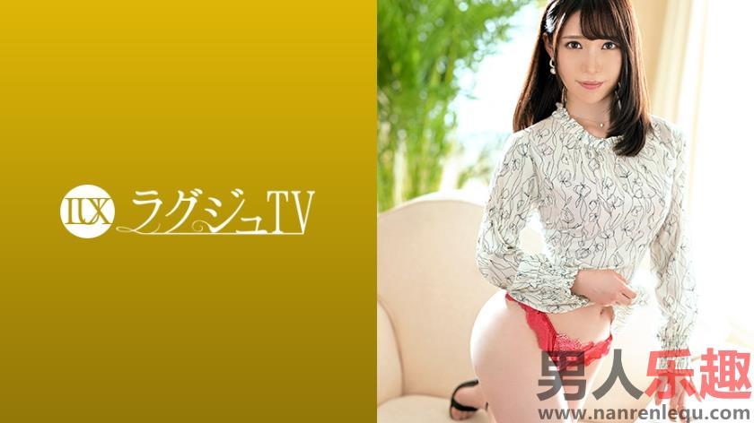259LUXU-1356系列封面冈山亚美28岁家庭科教师
